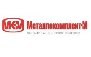 «Металлокомплект-М» — один из лидеров рынка дистрибуции стальной продукции в России. Компания представляет собой региональную торговую сеть с головным подразделением в Москве.
