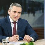 Глава администрации Тюмени