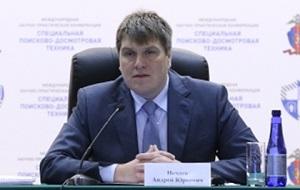 Исполняющий обязанности руководителя Научно-производственное объединение «Специальная техника и связь» МВД России.
