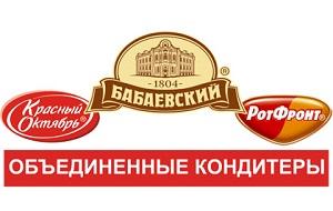 «Объединённые конди́теры» — крупнейшая российская кондитерская группа. Управляющая компания холдинга — Общество с ограниченной ответственностью «Объединённые кондитеры». Штаб-квартира — в Москве.