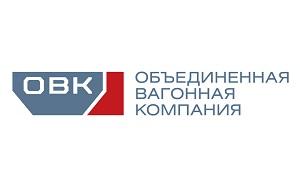 Российская железнодорожных компания
