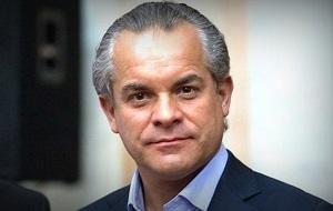 Молдавский политик, бизнесмен, филантроп и олигарх. Председатель Демократической партии Молдовы (ДПМ).