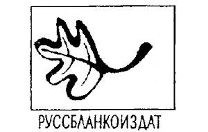 «Руссбланкоиздат» является крупнейшей операционной компанией группы «Комус» Сергея Бобрикова, деятельность которой охватывает комплексную поставку товаров для офиса и бизнеса — от канцелярии и компьютерной техники до продуктов и мебели.