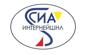 СИА Интернейшнл — один из крупнейших дистрибьюторов фармацевтического рынка России.