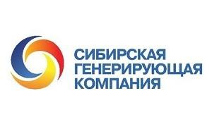 Группа «Сибирская генерирующая компания» (СГК) — российский энергетический холдинг, осуществляющий свою деятельность на территории Алтайского края, Кемеровской области, Красноярского края, Республик Хакасия и Тыва
