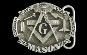 Словарь выявленных лиц, принадлежащих к масонским ложам и другим организациям, созданным для достижения масонских целей (с 1945 по 2000)
