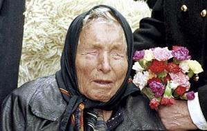 Болгарская женщина, которой приписывают дар предвидения.