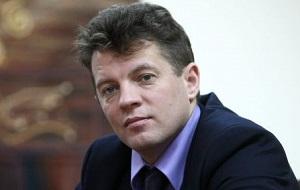 Украинский журналист, собственный корреспондент Украинского национального информационного агентства «Укринформ» во Франции. (арестованный в РФ по подозрению в шпионаже.)