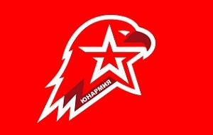 Юнармия — это детско-юношеское движение в России, целью которого является патриотическое воспитание нового поколения российских граждан.