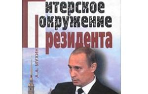 матвеев олег николаевич могилев банкротство
