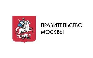 Правительство Москвы (мэрия) — орган государственной власти, возглавляющий систему органов исполнительной власти города Москвы, в которую входят отраслевые и функциональные органы исполнительной власти (департаменты, комитеты, главные управления, управления и инспекции), осуществляющие исполнительно-распорядительные функции в определённых отраслях и сферах управления городом, а также территориальные органы исполнительной власти для управления на местах — это префектуры административных округов и районные управы.