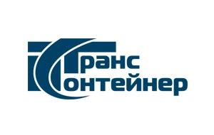 Российскаятранспортная компания, оператор железнодорожных контейнерных перевозок