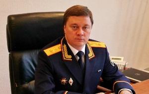Руководитель Cледственного управления Следственного комитета РФ по Приморскому краю