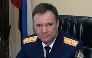 И.о. руководителя следственного управленияCледственного управления Следственного комитета РФ по Сахалинской области