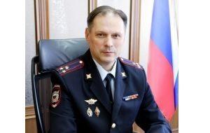 Начальник УМВД России по Забайкальскому краю, полковник полиции