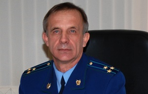 Первый заместитель прокурора Камчатского края