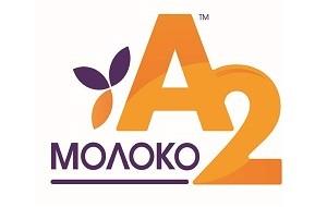 «А2 Молоко» – российская компания, которая производит молоко и молочные продукты А2. Наша история начинается в 2013 году. Тогда мы впервые услышали о молоке А2, которое стало спасением для многих людей с непереносимостью обычного молока и позволило им наслаждаться любимым вкусом без неприятных последствий