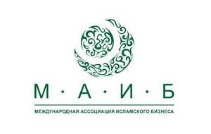 Содействие развитию цивилизованного, социально ответственного бизнеса, основанного, в том числе, на духовных ценностях Ислама, с учетом традиций и норм исламского права, не противоречащих действующему законодательству Российской Федерации