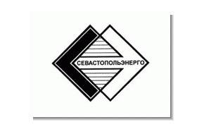 Электросетевая компания, осуществляющая деятельность по передаче и распределению электрической энергии по сетям напряжения от 0,4 кВ до 110 кВ на территории города федерального значения Севастополя