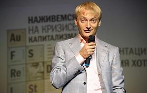"""Российский предприниматель, совладелец """"Совкомбанка"""""""