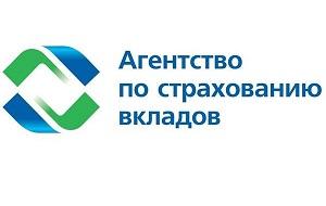 Российская государственная корпорация, созданная в январе 2004 года для обеспечения системы страхования вкладов