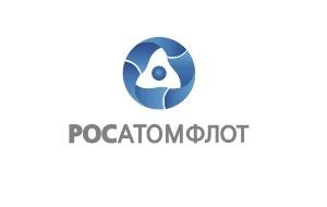 Предприятие, в обязанности которого входит эксплуатация и обслуживание атомного гражданского ледокольного флота России. База судов расположена в городе Мурманске