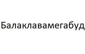 Компанию в регионе местные СМИ называли совместным бизнес-проектом председателя Севастопольской горгосадминистрации Сергея Куницына и бывшего тогда губернатором Московской области Бориса Громова.