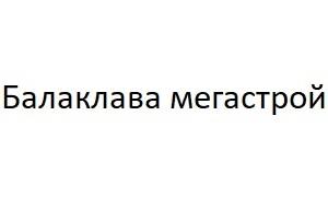 «Дочка» ЮСИХ ООО «Балаклава мегастрой», как пишет местная пресса, в 2007 г. захватила землю с двумя причалами (№247 и №248) в Балаклавской бухте у Министерства обороны Украины, зарабатывает на обслуживании яхт и не пускает к морю местное население