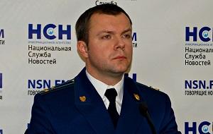 Заместитель начальника управления по надзору за расследованием особо важных дел, Генерал полковник