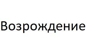 Компания Валентины Дерипаски
