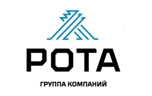 Группа компаний «РОТА» – это компания, ведущая свой бизнес в наиболее перспективных отраслях экономики. Уникальный портфель активов позволяет нам работать в масштабах комплексного освоения и развития больших территорий.