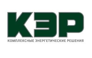 Группа компаний «КЭР» — многопрофильный инженерно-строительный холдинг, объединяющий российские и одно совместное российско-французское предприятие с мировым лидером по производству промышленного оборудования компанией Alstom, в совокупности, способные реализовывать полный цикл работ по проектированию и строительству объектов «под ключ» в области электроэнергетики, теплоснабжения, объектов судостроительного комплекса, объектов инфраструктуры и дорожного строительства
