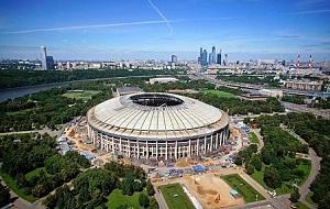Стадион в Москве, центральная часть Олимпийского комплекса «Лужники», расположенного неподалёку от Воробьёвых гор в Москве. Самый вместительный стадион в России