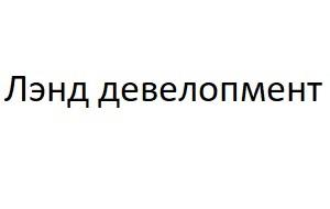 Компания Дмитрия Саблина