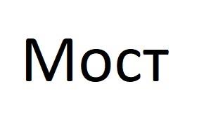 Компания жены вице-мэра Москвы Лилии Хуслуллиной