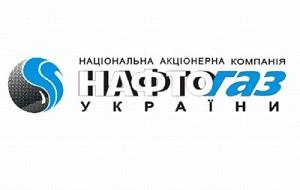 Государственная компания Украины по добыче, транспортировке и переработке нефти и природного газа. Полное наименование — национальная акционерная компания «Нафтогаз Украины»