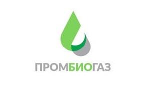 ООО «ПРОМБИОГАЗ» компания, владеющая компетенциями - входит в стратегические союзы, участвуя в Международных Консорциумах, мы готовы предложить нашим клиентам и партнерам уникальный набор компетенций по активной дегазации крупных полигонов твердых коммунальных отходов (ТКО), а также полный спектр услуг конверсии биогаза с использованием передовых технологий, объединяя лучшее из возможного