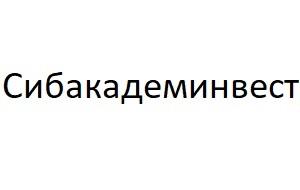 Закрытое акционерное общество «Сибакадеминвест» ( г. Новосибирск) представляет собой динамично развивающуюся инвестиционно-девелоперскую Компанию, осуществляющую свою деятельность в рамках выбранных бизнес направлений, сформированных на принципах горизонтальной интеграции и включающих в себя следующие блоки: Девелопмент объект недвижимости; Инжиниринг строительных проектов;