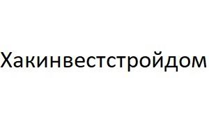 Этой фирме сегодня принадлежит имение на полной рыбок реке Уй в хакасском урочище Бабик, по соседству с которым Олег Дерипаска построил горнолыжный курорт «Гладенькая»