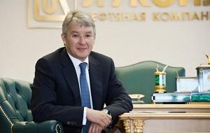 Член Правления ПАО «ЛУКОЙЛ», Старший вице-президент по добыче нефти и газа ПАО «ЛУКОЙЛ