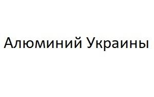 Украинский металлургический завод