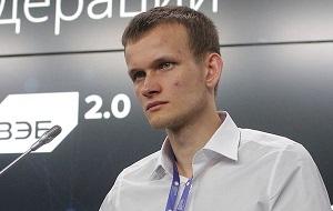 Канадско-российский программист, сооснователь и бывший редактор печатного журнала Bitcoin Magazine, сооснователь проекта Ethereum, за идею которого в 2014 году выиграл премию World Technology Award, обойдя Марка Цукерберга и других претендентов. Он также выиграл грант на сумму 100 тысяч долларов от Thiel Fellowship для развития проекта