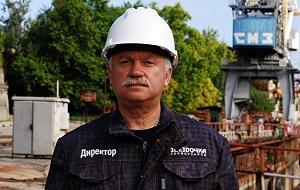 Директор «Севастопольского морского завода»
