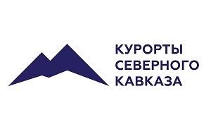 Российская компания, созданная в соответствии с постановлением Правительства Российской Федерации от 14 октября 2010 г. № 833 для управления туристско-рекреационными особыми экономическими зонами в составе туристического кластера в Северо-Кавказском федеральном округе (туристический кластер). Полное фирменное наименование — Акционерное общество «Курорты Северного Кавказа»