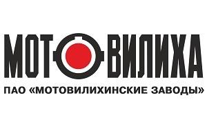 Российская оружейная компания. Полное наименование — Публичное акционерное общество специального машиностроения и металлургии «Мотовилихинские заводы». Штаб-квартира — в Перми