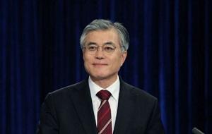 Корейский государственный и политический деятель, действующий президент Республики Корея с 10 мая 2017 года