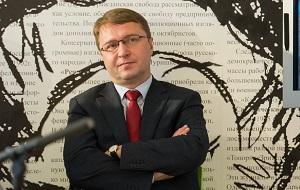 Главный редактор «Областной газеты»