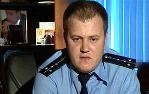 Заместитель прокурора САО г. Москвы