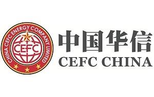 CEFC China Energy - частный китайский конгломерат