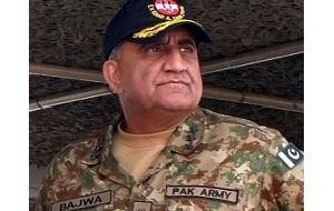 Начальник штаба сухопутных войск Пакистана